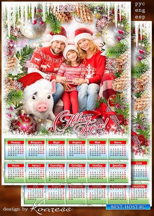 Шаблон календаря с рамкой для фото на 2019 год с символом года - Год Свиньи ...