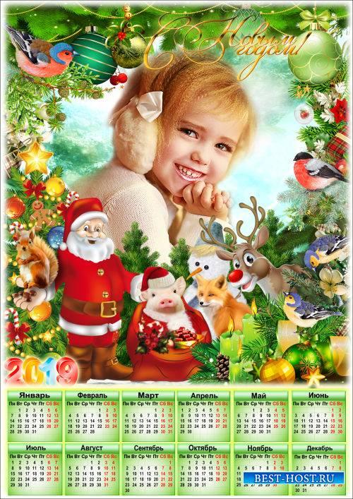 Новогодний календарь на 2019 год - Чудесный подарок