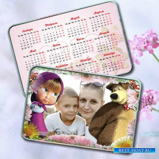 Карманный календарь на 2019 год - Лето с Машей и медведем