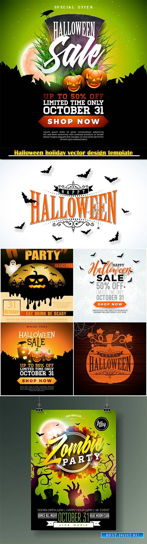Halloween holiday vector design template # 5