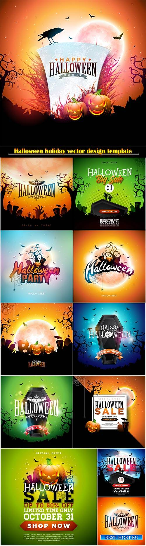 Halloween holiday vector design template # 2