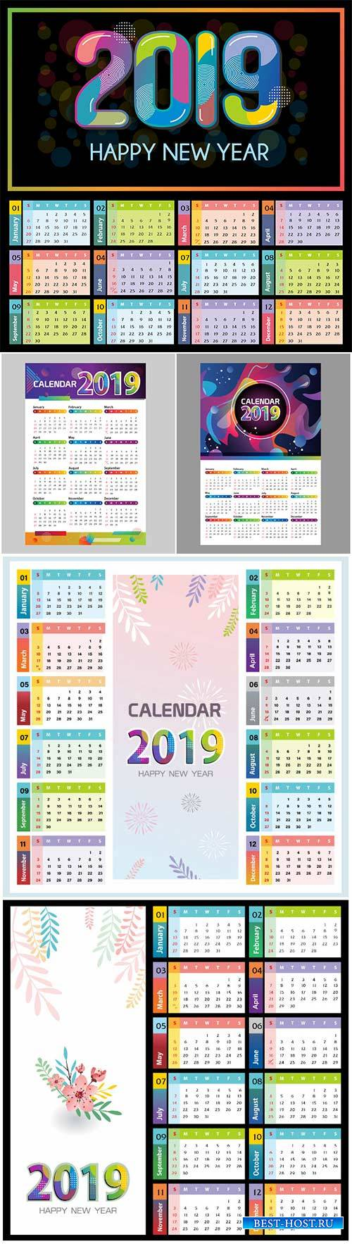 2019 calendar vector design template