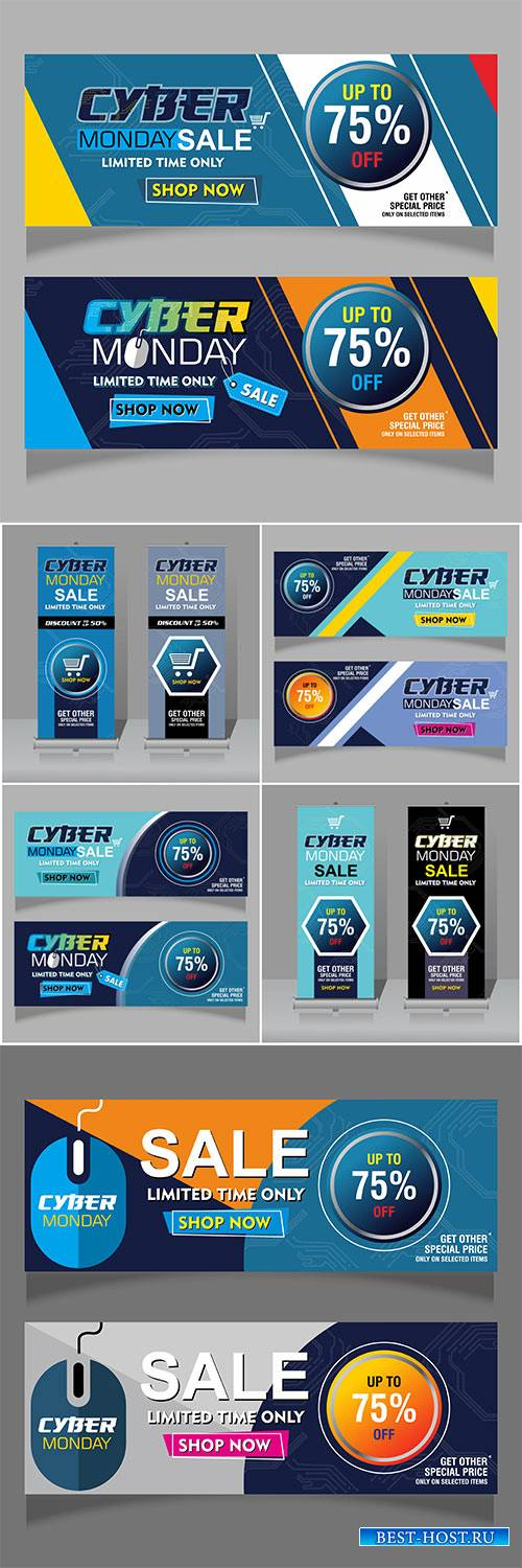 Cyber monday sale vetor banner template