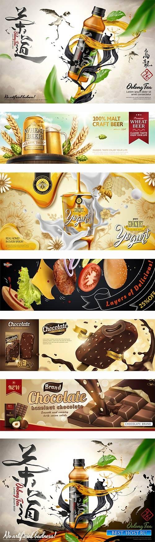 3d food poster illustration