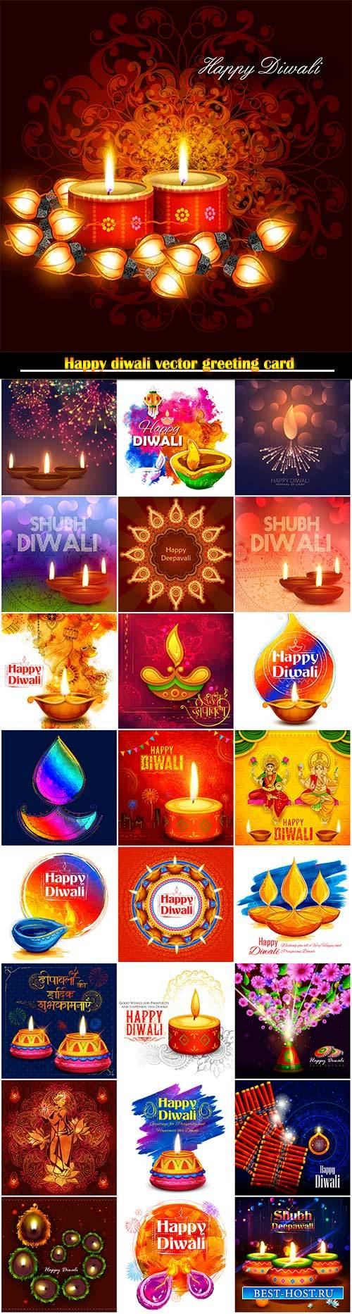 Happy diwali vector greeting card