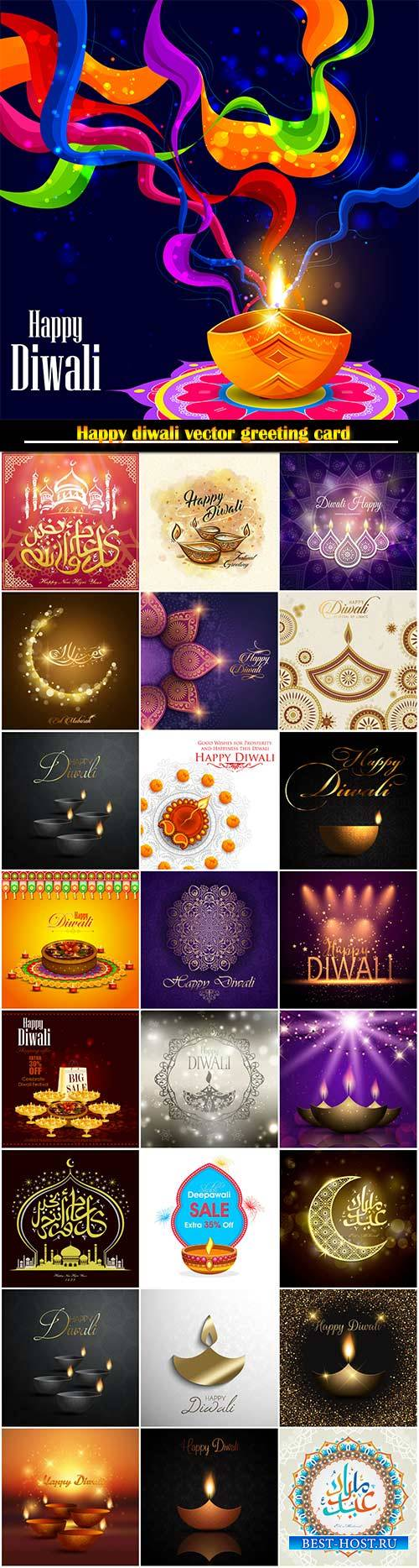 Happy diwali vector greeting card # 5