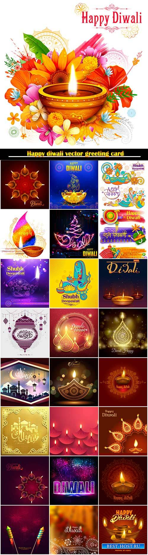 Happy diwali vector greeting card # 4
