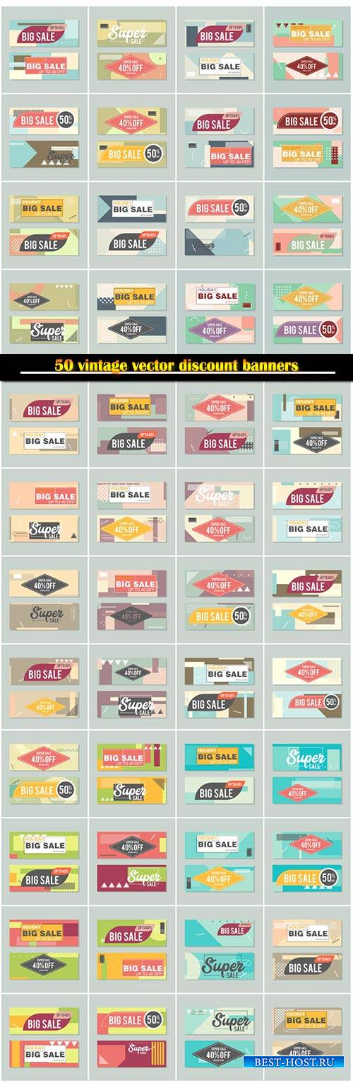 50 vintage vector discount banners