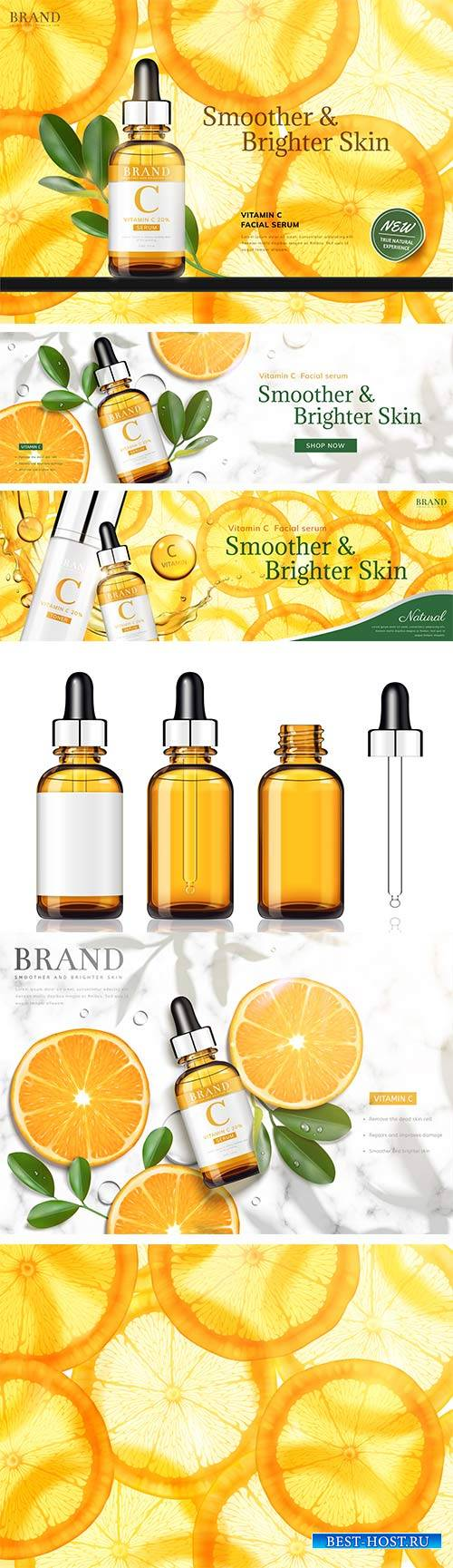 Vitamin C essence banner ads 3d vector illustration