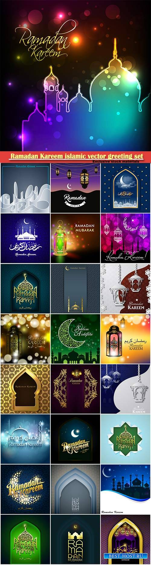 Ramadan Kareem islamic vector greeting set