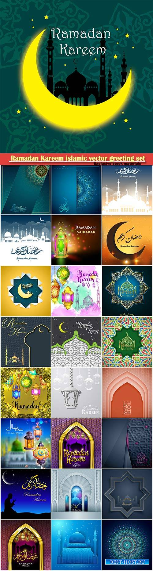Ramadan Kareem islamic vector greeting set # 2