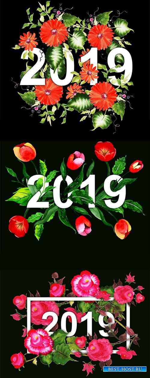 2019 год - Векторный клипарт / 2019 year - Vector Graphics