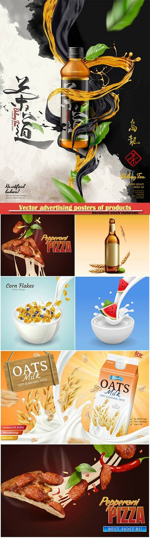 Vector advertising posters of various products