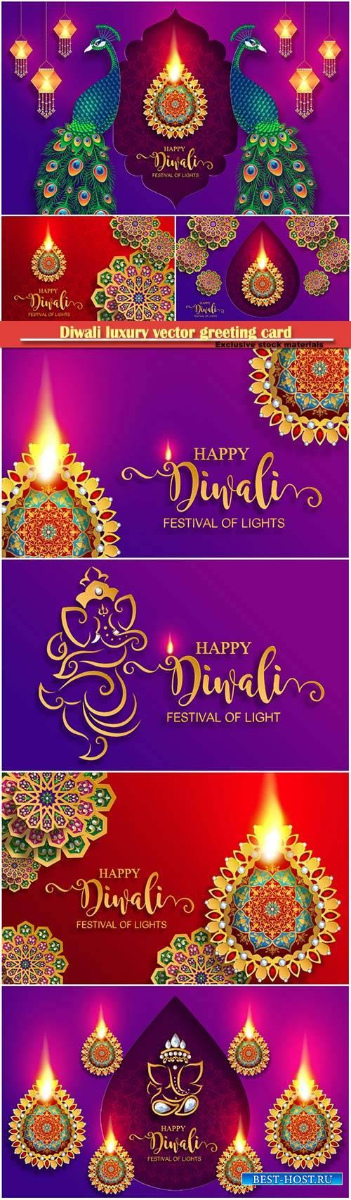 Diwali luxury vector greeting card # 3