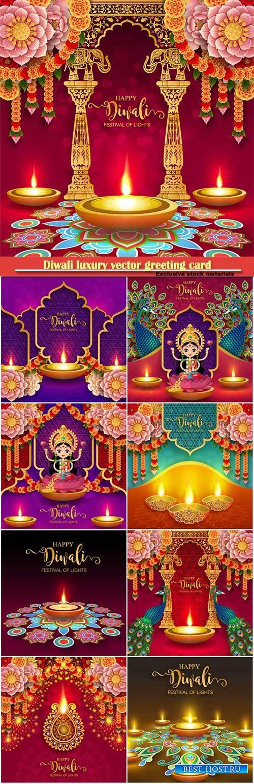 Diwali luxury vector greeting card # 5