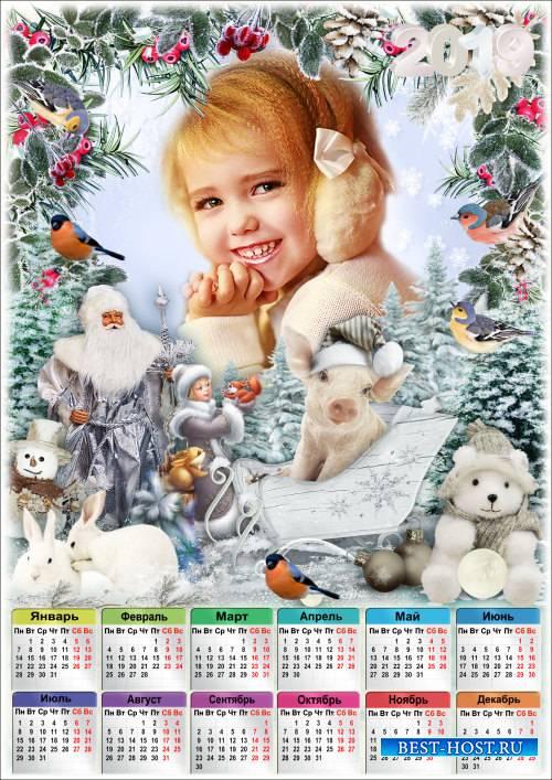 Календарь с рамкой на 2019 год - Словно чародейка, белая зима всё покрыла с ...