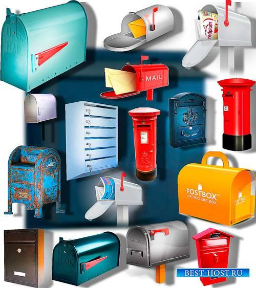 Фотошоп Png клип-арты - Почтовые ящики