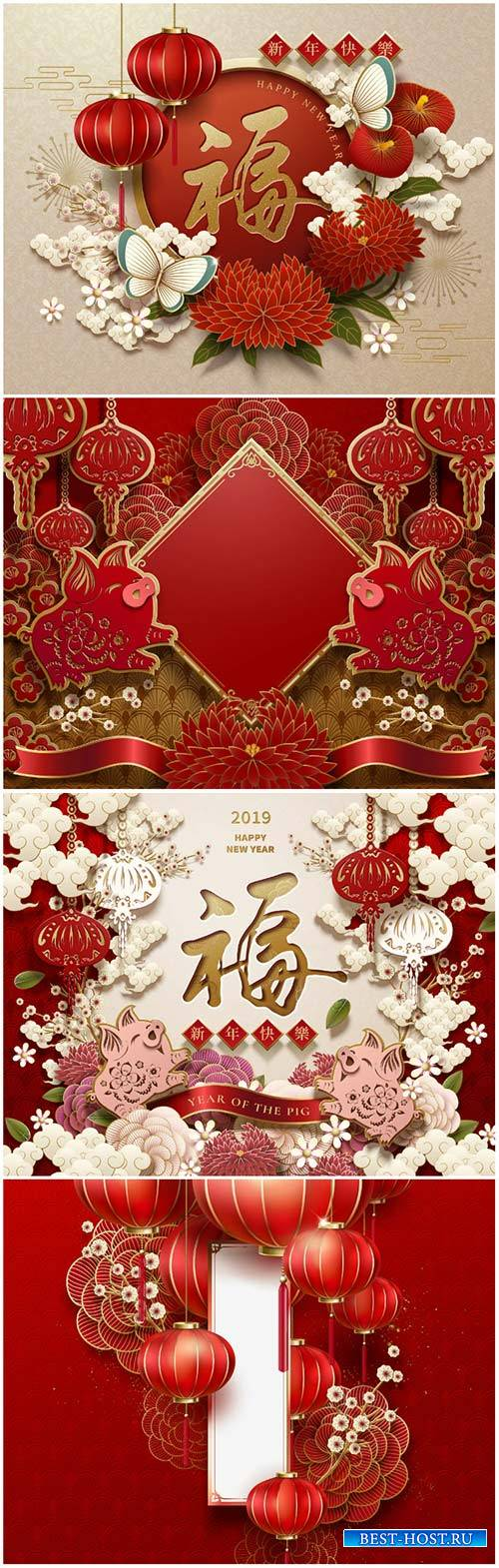 Chinese Merry Christmas and Happy New Year vector greeting card