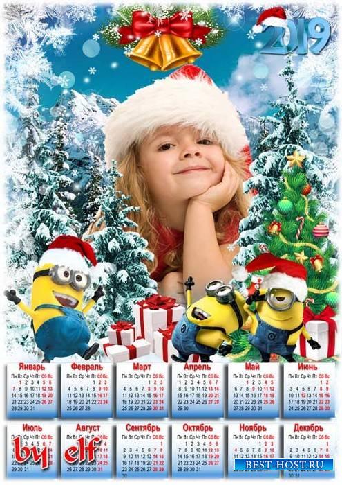 Новогодний детский календарь для фото на 2019 год - Новый год к нам быстро  ...