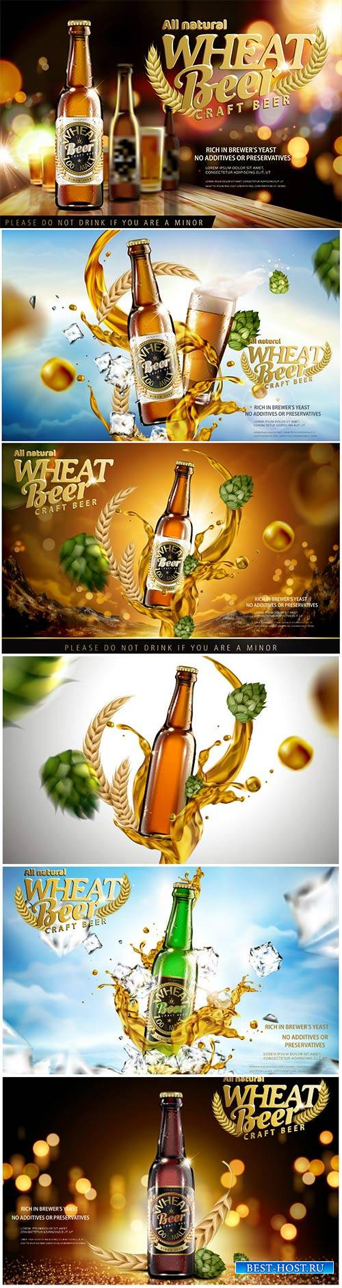 Beer vector poster ads on bokeh night bar background in 3d illustration