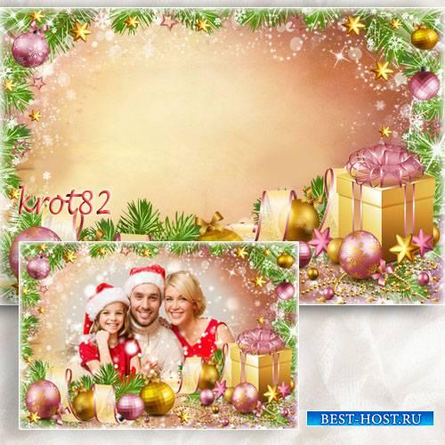 Новогодняя рамка с елочными шарами - Сказка новогодняя в двери постучит