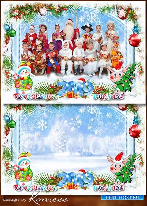 Зимняя фоторамка для фото группы в детском саду - Снег кружится за окном, Н ...