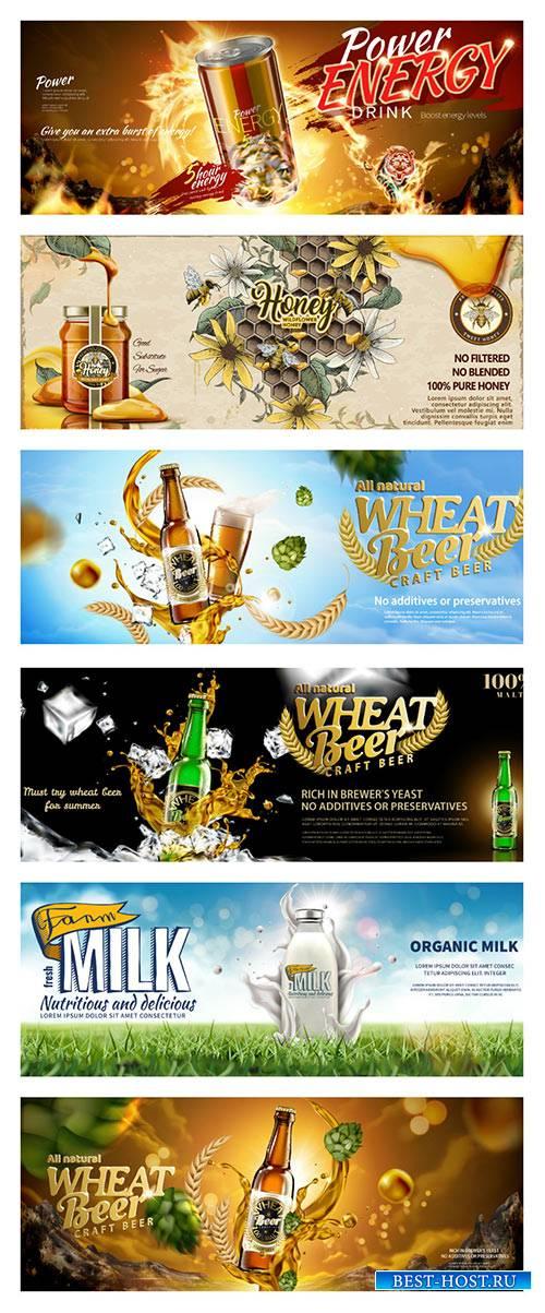 Food banner ads in 3d vector illustration