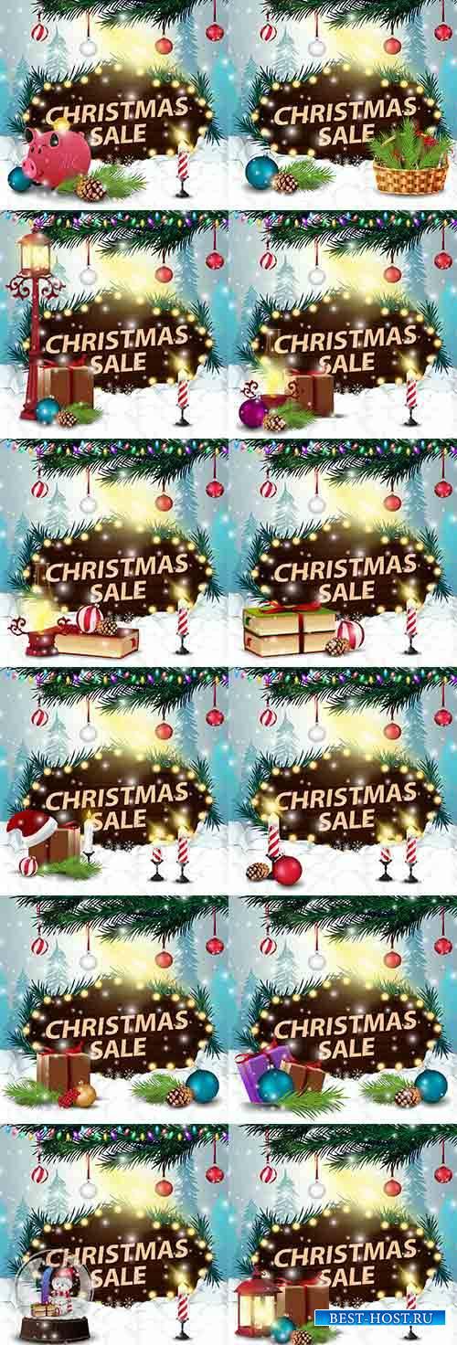 Новогодние фоны - 4 - Векторный клипарт / Christmas backgrounds -4 - Vector ...