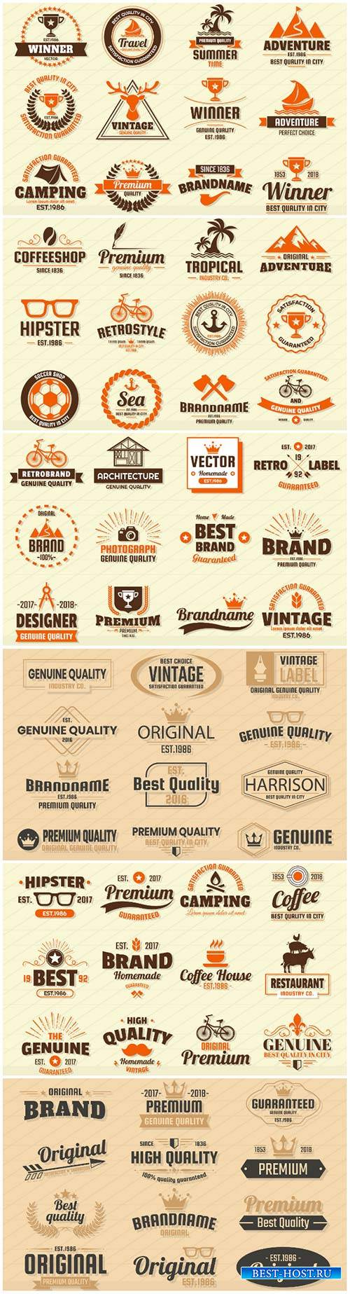 Logo and banner vintage vector set # 5