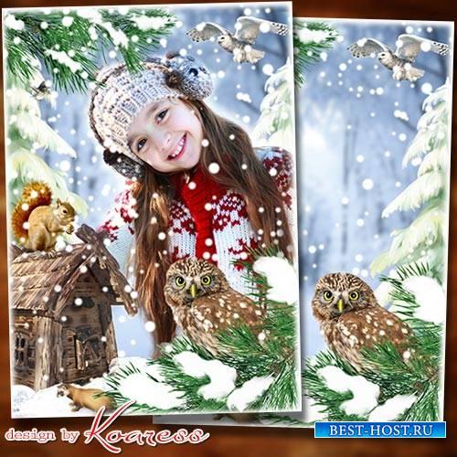 Зимняя фоторамка-коллаж для детских фото - Снег на соснах, на кустах, в бел ...