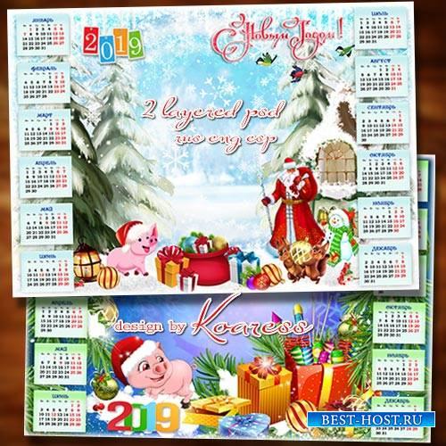 2 многослойных исходника календаря на 2019 год - Дед Мороз примчится скоро, ...