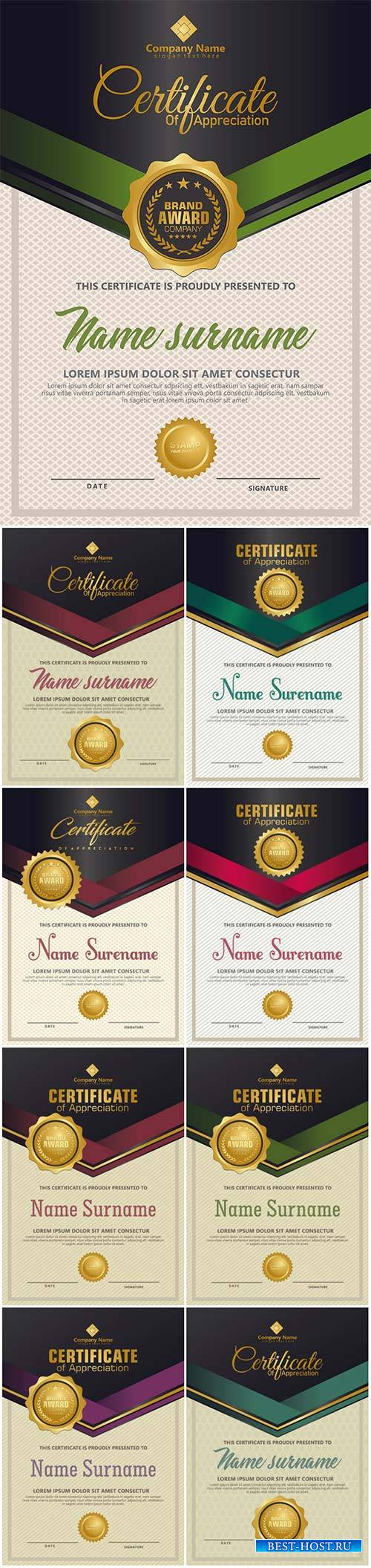 Certificate template vertical with luxury and elegant modern pattern backgr ...