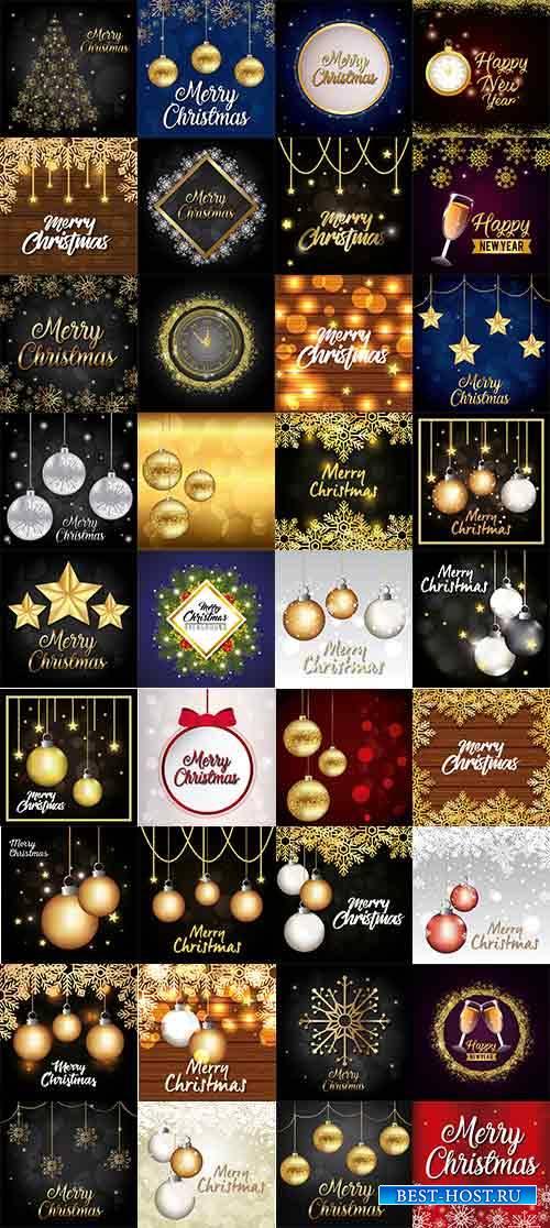 Новогодние фоны - 6 - Векторный клипарт / Christmas backgrounds -6 - Vector ...