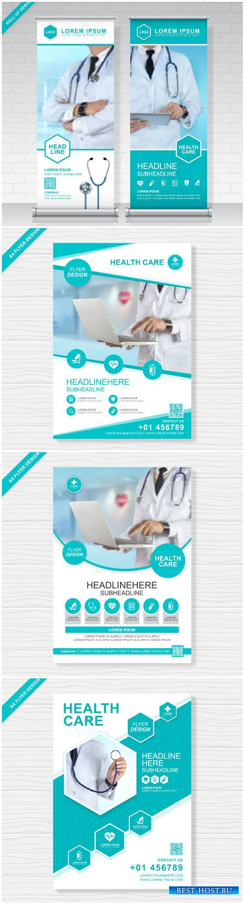 Medical brochure design, vector health care cover template