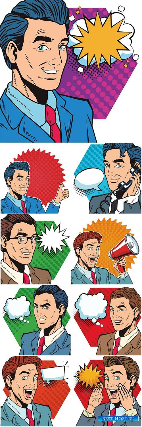 Vector pop art businessman cartoon with speech bubble