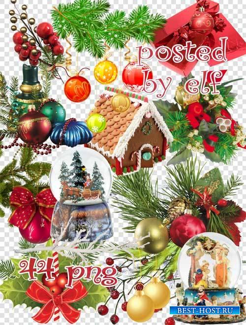 Клипарт в PNG - Здравствуй, праздник без забот! Милый, добрый Новый год