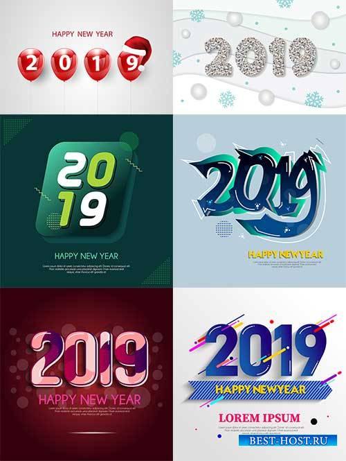 2019 - Векторный клипарт / 2019 - Vector Graphics