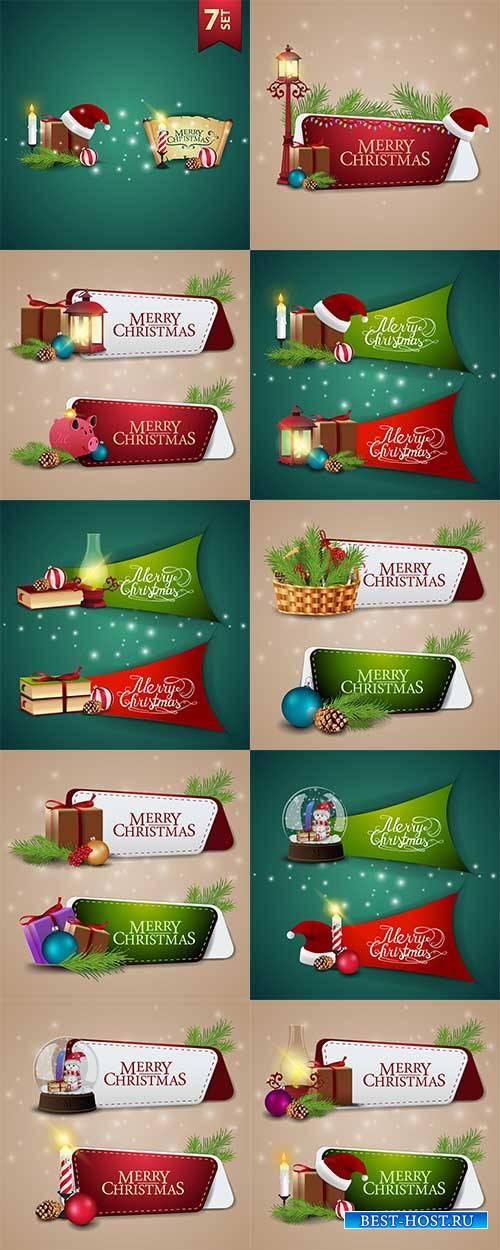 Новогодние баннеры в векторе / Christmas banners in vector