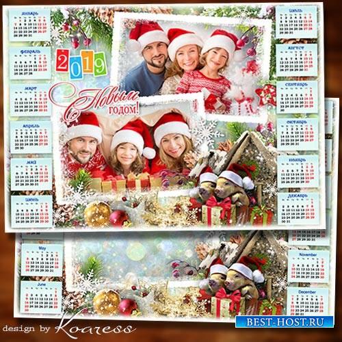 Зимний календарь для фотошопа на 2019 год Свиньи - Пусть будет добрым год С ...