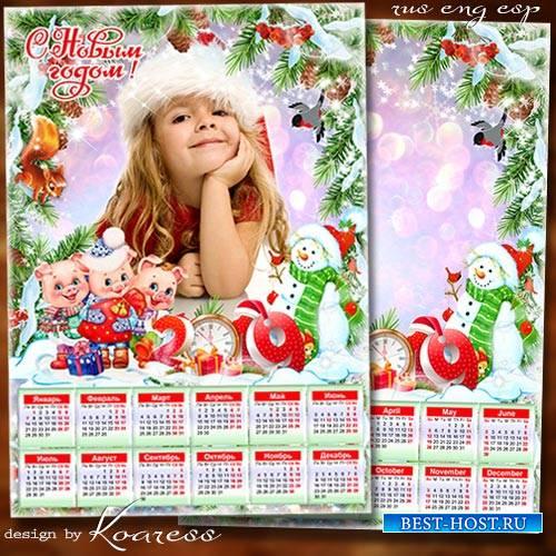 Календарь-рамка на 2019 год для детей с веселыми поросятами - В Новый Год п ...