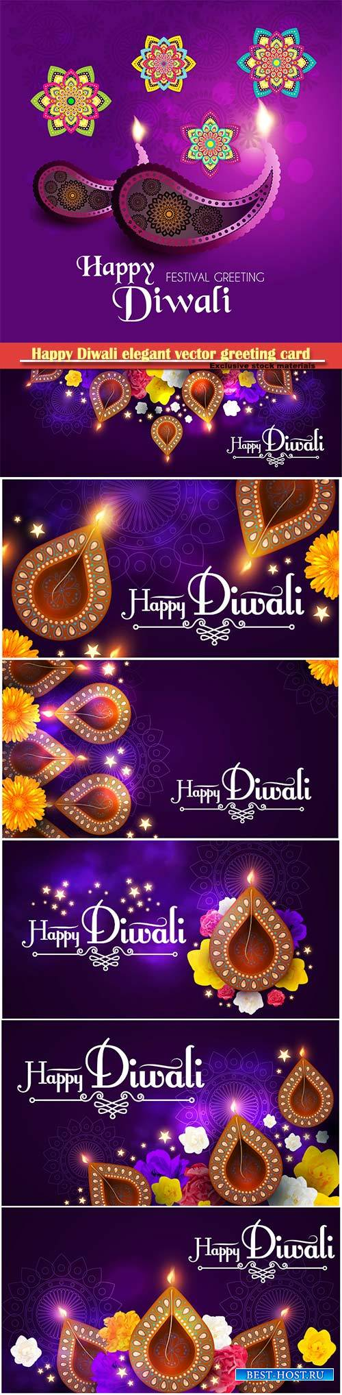 Happy Diwali elegant vector greeting card design