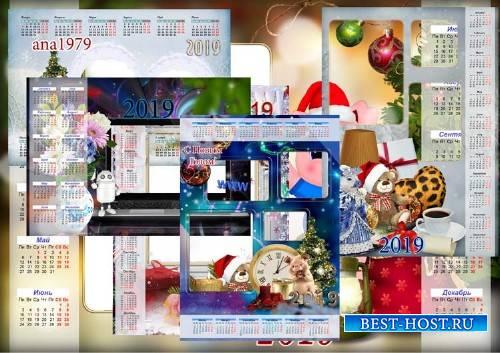 Сборник календарей на 2019 год в png – Свинка-талисман
