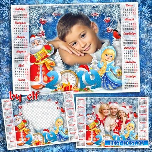 Новогодний календарь с рамкой для фото на 2019 год - Загадай желание под Но ...