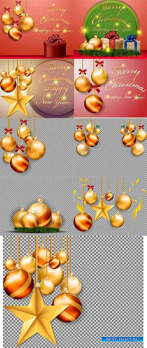 Новогодние шары -2 - Векторный клипарт / Christmas balls - 2 - Vector Graph ...