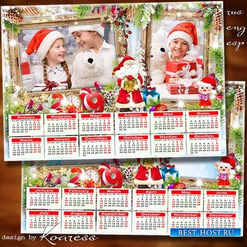 Зимний календарь на 2019 год - Пусть успех и радость жизни Свинка в дом к в ...