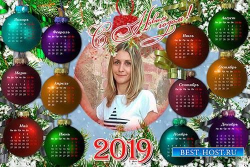 Настенный календарь на 2019 год - Новогодние шары
