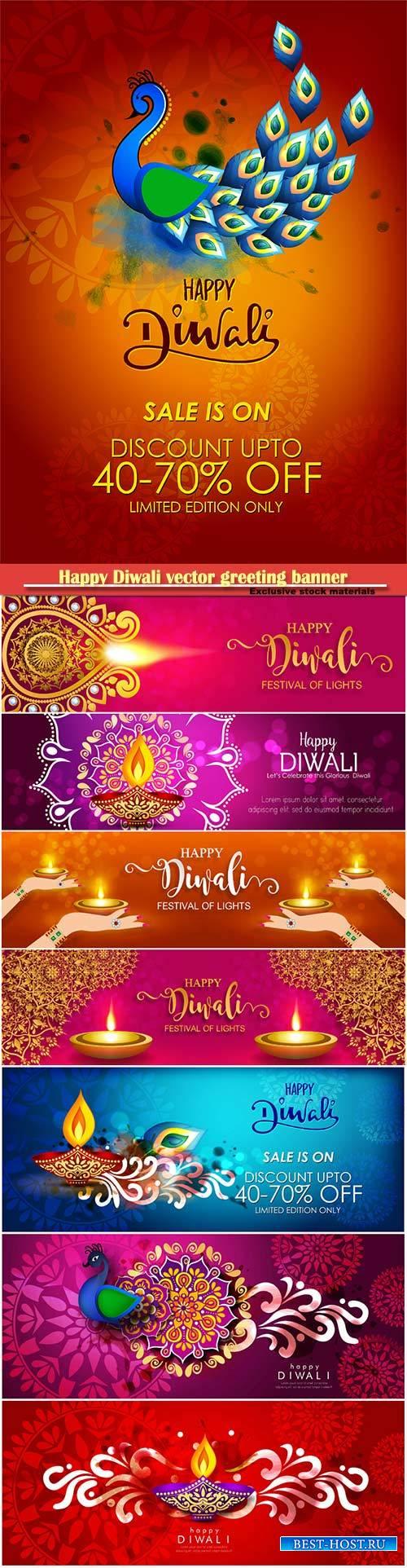 Happy Diwali vector greeting banner design