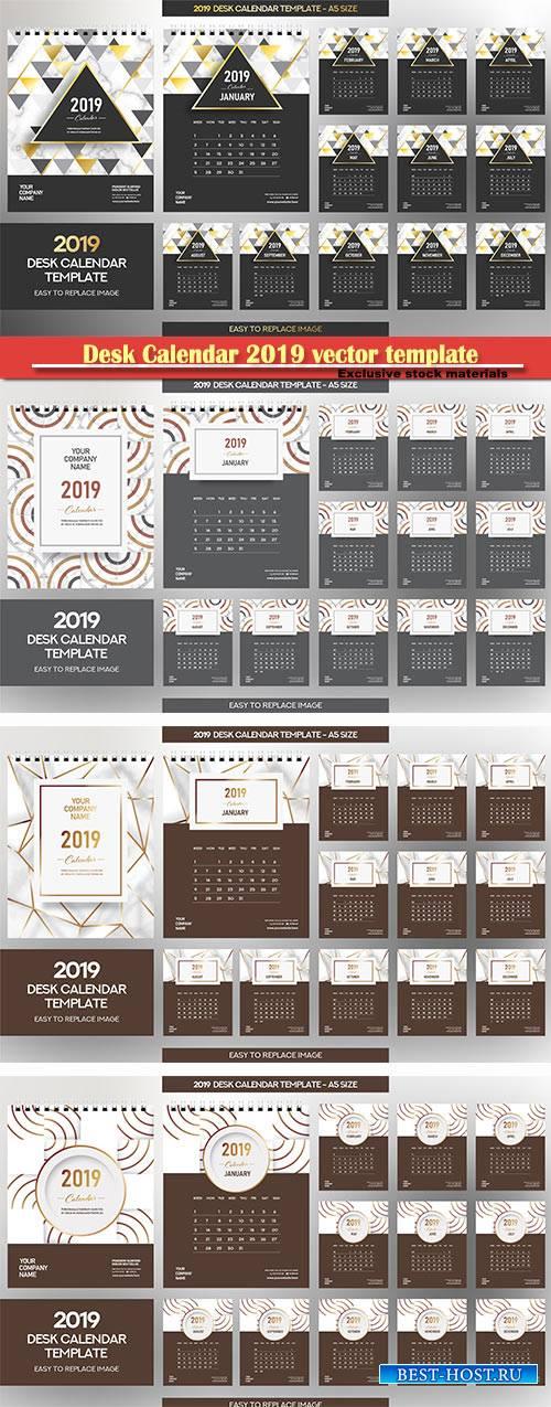 Desk Calendar 2019 vector template, 12 months included # 8