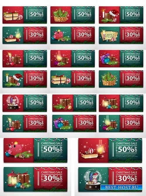 Новогодние баннеры в векторе - 3 / Christmas banners in vector - 3