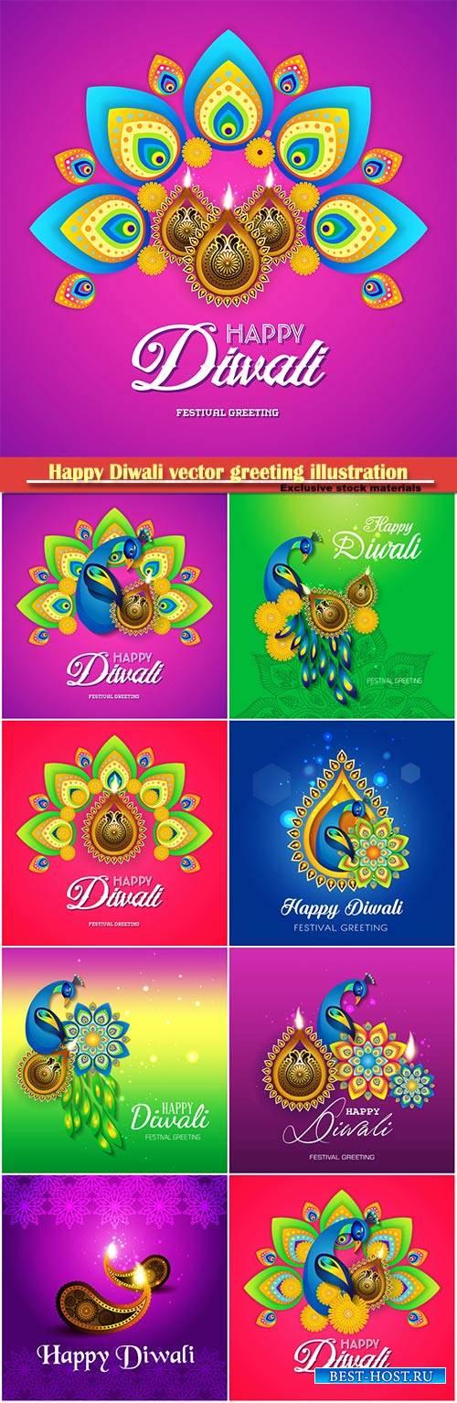 Happy Diwali vector greeting illustration
